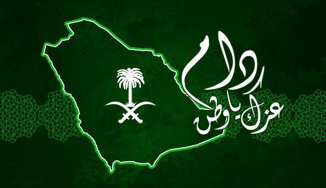 صور بوستات ومنشورات وتغريدات عن اليوم الوطني السعودي 85 National Day Saudi Saudi Flag Eid Cards