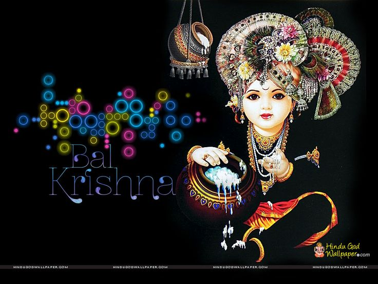 Little Krishna Wallpaper for Desktop Free Download
