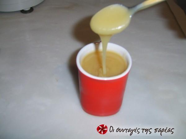 Σπιτικό Ζαχαρούχο Γάλα #sintagespareas