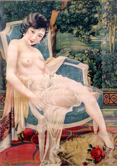 Erotic web cam shows