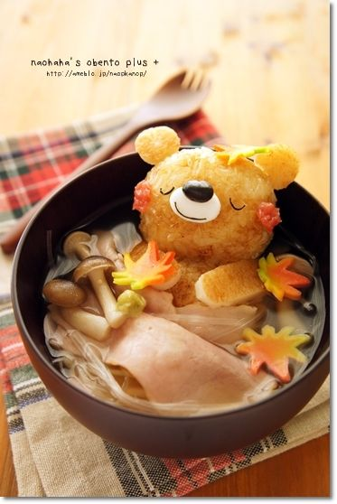 Grilled rice ball soup  #food #bento #lunchbox #soup #kawaii #bear