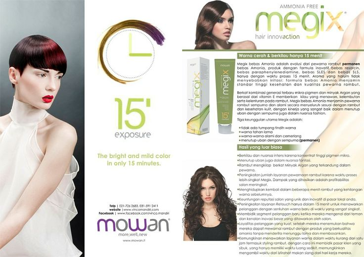 desain brosur kosmetik_1 #beautycosmetic #snlgrafis