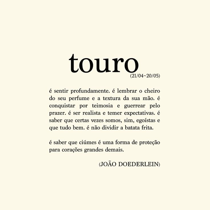 Poema Touro