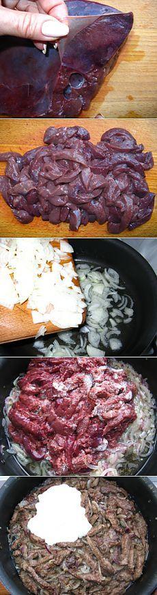 Говяжья печень в сметане - Рецепты с фото пошагового приготовления на…