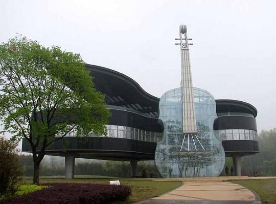 Most beautiful houses in the world: Piano and violin house, China