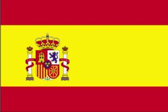 01 - Εισαγωγή Στην Ισπανική Γλώσσα