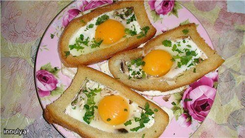 Яичница в хлебе!