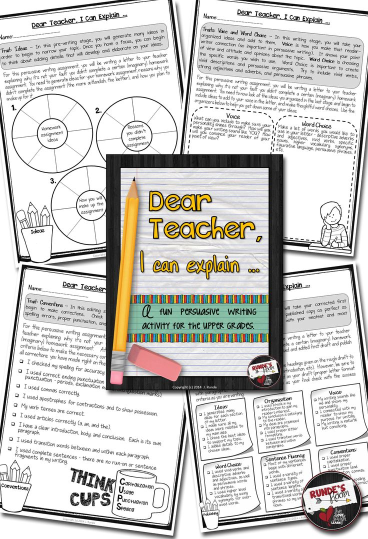 Super fun persuasive letter activity where students write a letter to their teacher explaining why they couldn't complete their homework. Focus on the 6 traits of writing. $