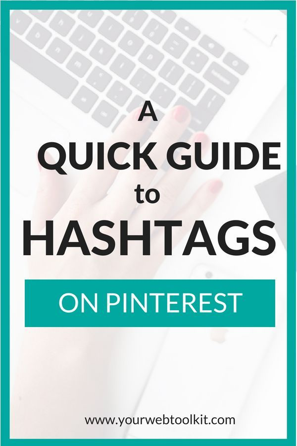 Hashtags for Pinterest – find out why, how and where to use them! Up-level your Pinterest marketing strategy with these tips on using Pinterest hashtags for bloggers and business owners. #hashtags #pinterest #pinterestmarketing #socialmedia #socialmediatips #business #entrepreneur #entrepreneurs