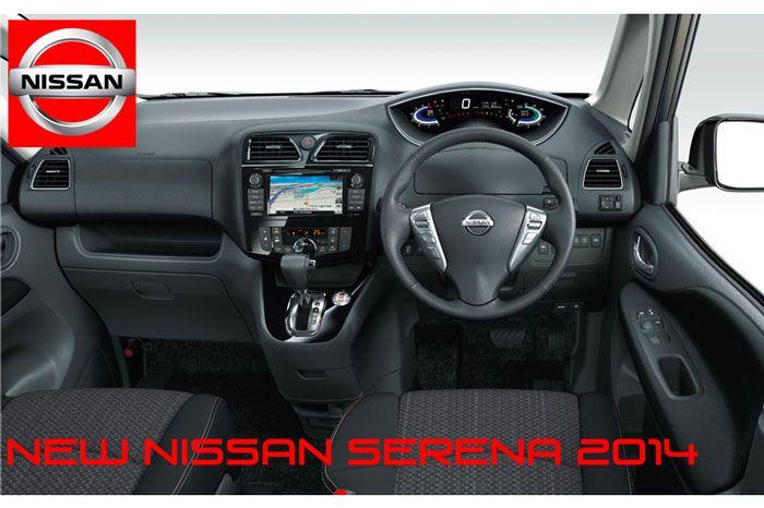 New Nissan Serena 2014