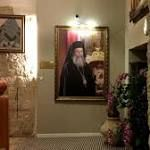Greek Orthodox Church Sells Land In Israel Worrying Both Israelis And Palestinians http://ift.tt/2AnMXm1