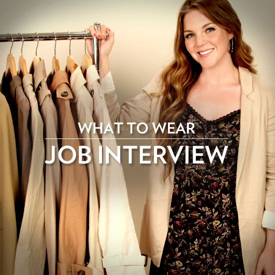 Clothes for your Next Job Interview - www.fabsugar.com