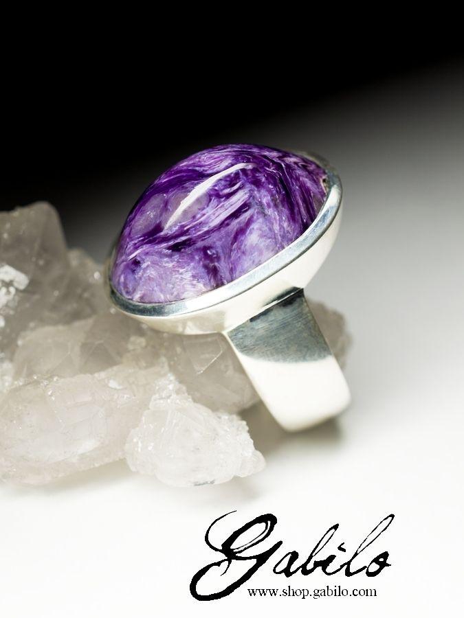 Big Silver Charoite Ring by Gabilo