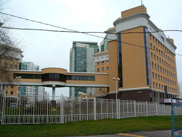 Управление Пенсионного фонда в Москве