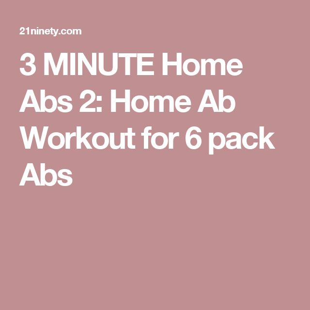 3 MINUTE Home Abs 2: Home Ab Workout for 6 pack Abs