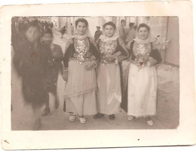 1950 (12-2-1950) Απόκριες Μέγαρα
