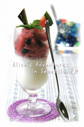 「スイカグラニテ&練乳ブラマンジェ♪」cherry♪ | お菓子・パンのレシピや作り方【corecle*コレクル】