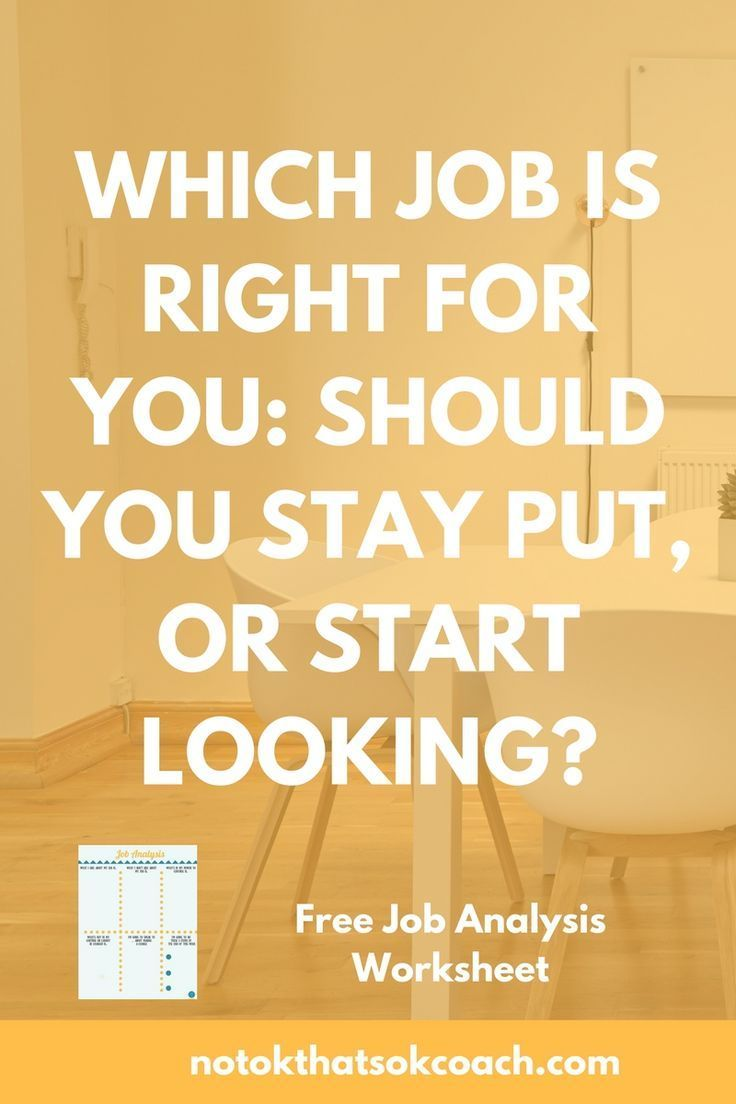 best ideas about job analysis human resources discover if your job is right for you and easy ways to help move your