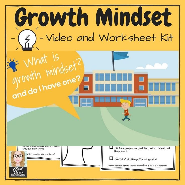 A short (2 minute) video explaining in simple straightforward terms what growth mindset - and fixed mindset - are. What does it mean to have a growth mindset? Why is it better? A great addition to any lesson on growth mindset.Also included: -A powerpoint slideshow of the video slides� -A written transcript of the video text� -2 fun worksheets
