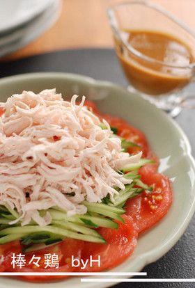 棒々鶏(バンバンジー) by せつぶんひじき [クックパッド] 簡単おいしいみんなのレシピが260万品