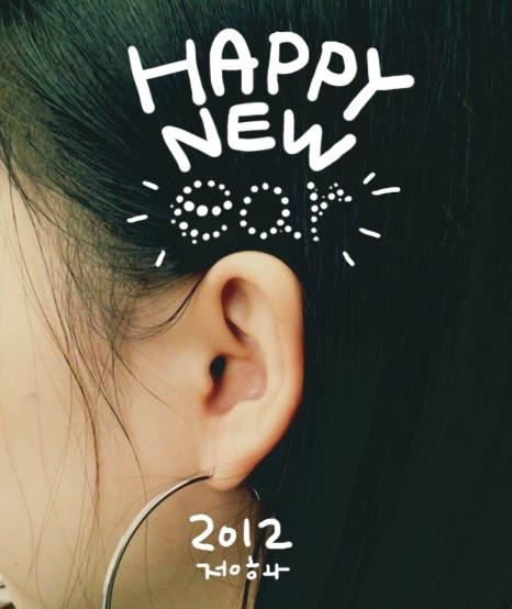 Jung Hwa : Happy New EAR 2012.   The Year 2012 Will Be Full of Good News!
