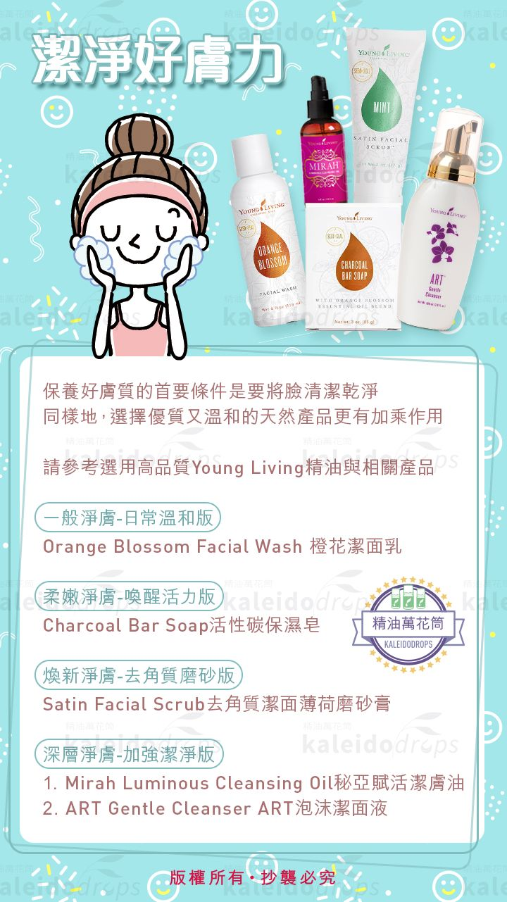 Pin by 黄慧蓉 on 中文版精油 Gentle cleanser, Facial scrubs, Bar soap