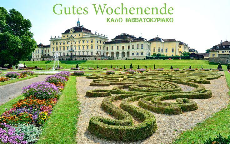 Καλό σαββατοκύριακο αλά Γερμανικά!!!