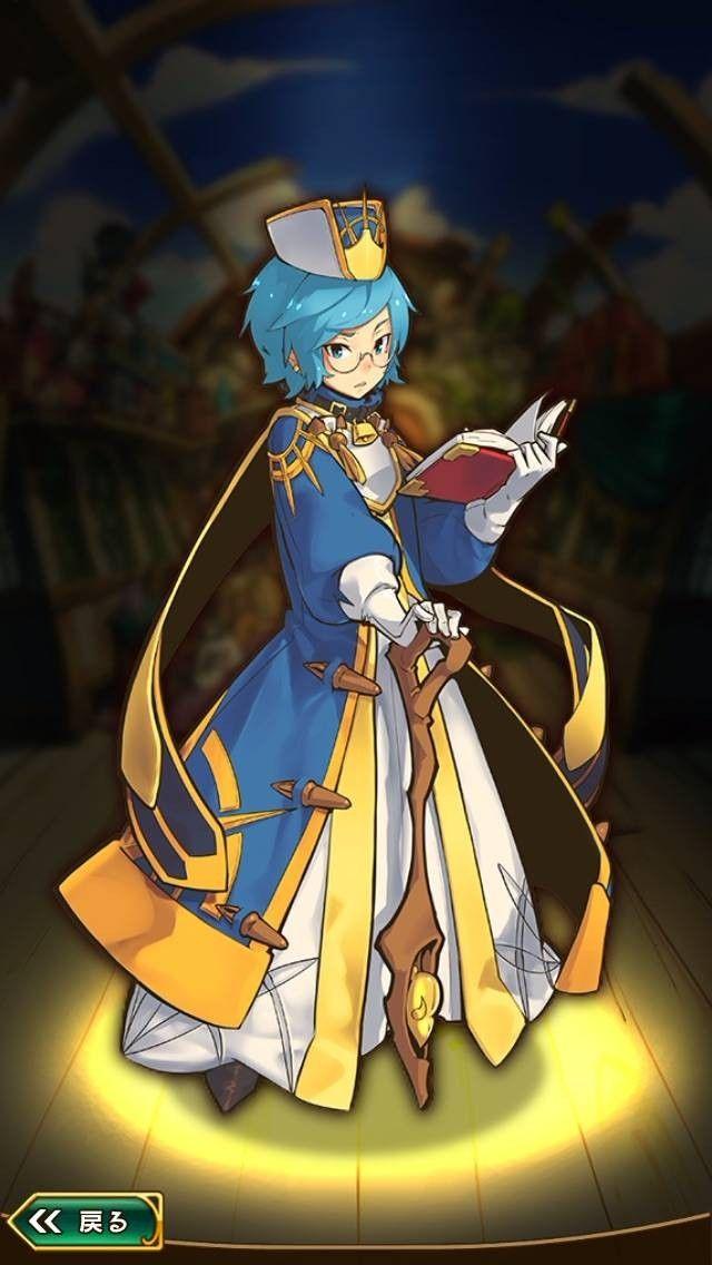 【ラスピリ】【進化後】アコライト(水・男)の評価・ステータス - Gamerch