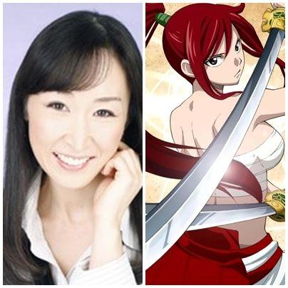 Sayaka Ohara voice actress of Erza Scarlet, Fairy Tail. Tsubasa Chronicle and xxxHolic(Yūko Ichihara),  Kaze no Stigma (Kirika Tachibana), Romeo x Juliet (Hermione)