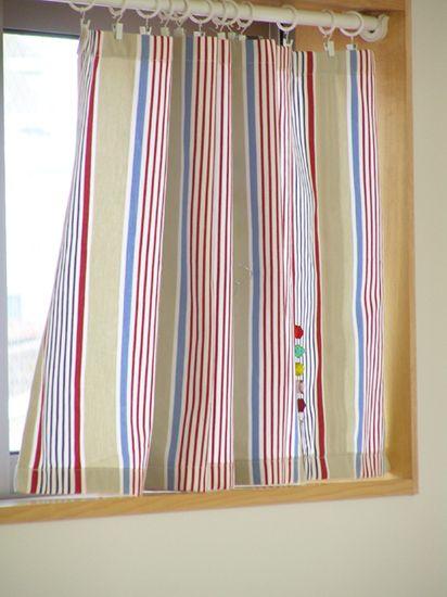 IKEAでカーテン周りをDIY : 整理収納手帖