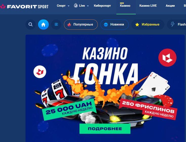 Лучшие открывания бонусов в казино онлайн