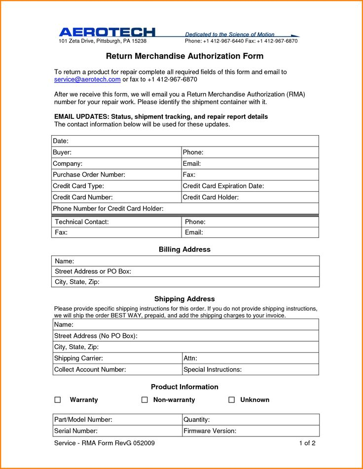 Return Authorization form Template Lovely 24 Of Return