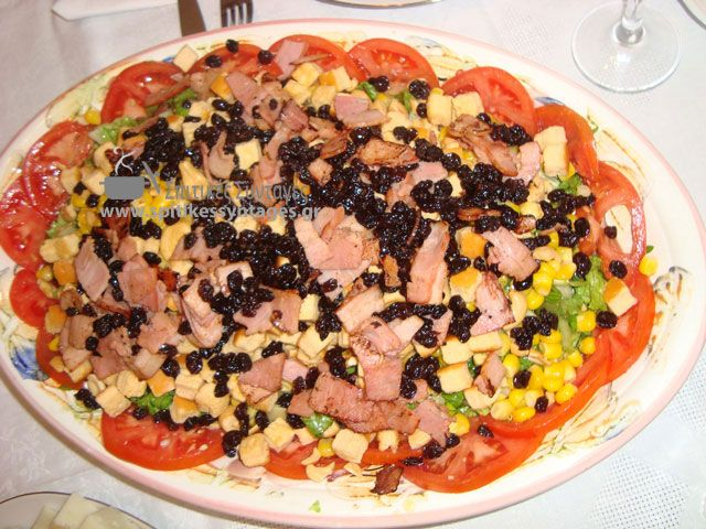 Μια χορταστική και γευστική πολύχρωμή σαλάτα που μας έστειλε η φίλη μας η Μαρία. Αξίζει να την δοκιμάσετε !!!