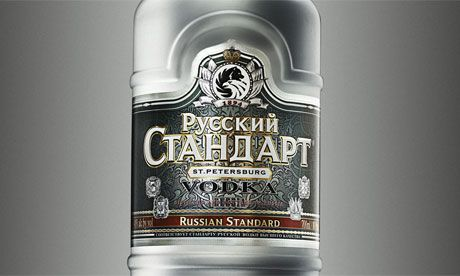 We drank this over ice while eating herring when we were in russia. Yum.