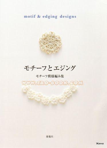 CROCHET - Motif & edging designs (2 pages missing) [JAP] - Maria M Castells - Álbuns da web do Picasa