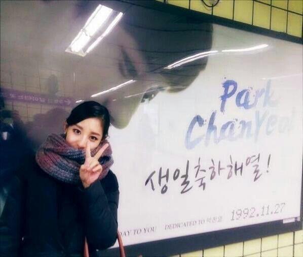So cute ...  [Chanyeol sister]