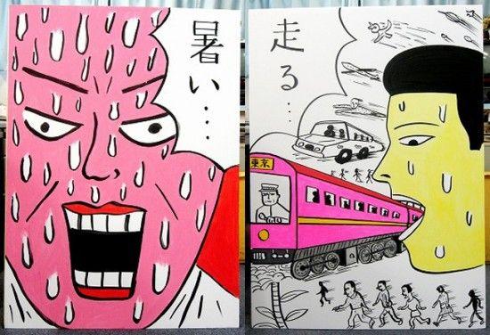 Paintings by Yoshikazu Ebisu.