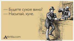 Аткрытка №39986: - atkritka.com