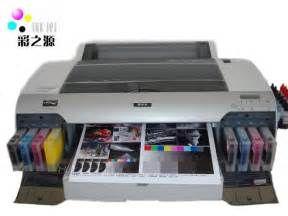 Search Epson inkjet printer for heat transfers. Views 14647.