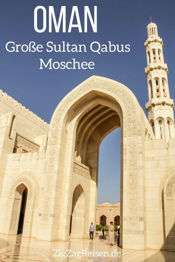 Grosse Sultan Qabus Moschee Muscat Oman Bilder Reisetipps Oman Rundreise Oman Reise Oman