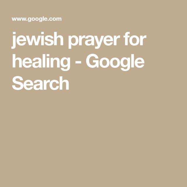 jewish prayer for healing - Google Search