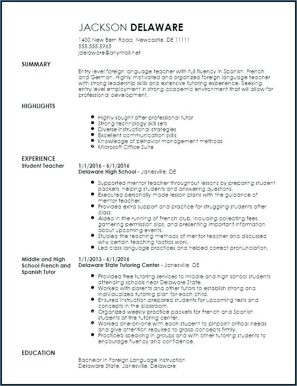 Language Skills Teaching Resume Teacher Resume Template Resume