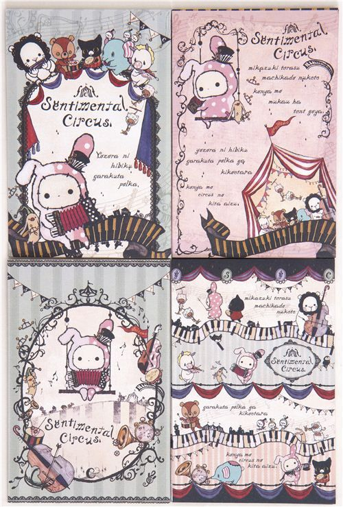 Sentimental Circus Letter Paper Set musical instruments