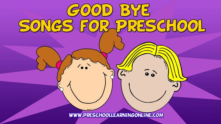 Good bye songs for your preschool circle time. This is a simple effective song for teachers and parents to use with pre k children. #preksongs  #preschoolsongs #circletime  http://www.youtube.com/watch?v=IjQbVljIZzA