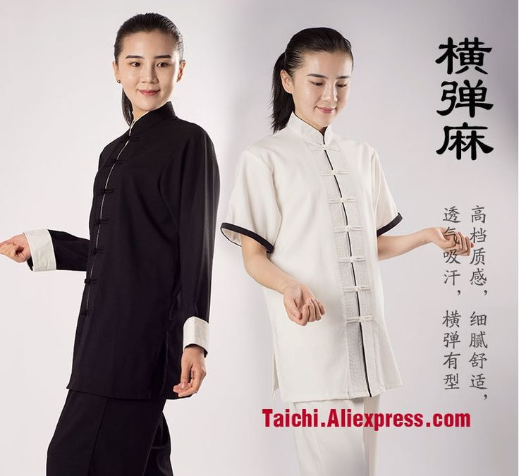 98.99$  Buy here - Tang Costume Tai Chi Elastic Flax Clothing  Tai chi clothing sets kungfu clothes Marital arts wushu performance uniforms suit  #magazineonline