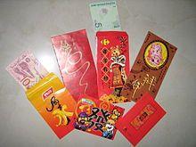 Chinesisches Neujahrsfest – Wikipedia