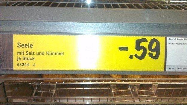 Und dieser Versuch, wortwörtliche die eigene Seele zu verkaufen: | 21 Supermarkt-Angebote, die viel zu weit gingen