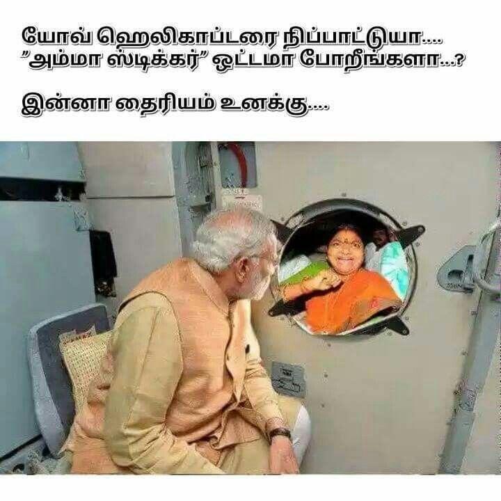 Chennai flood memes