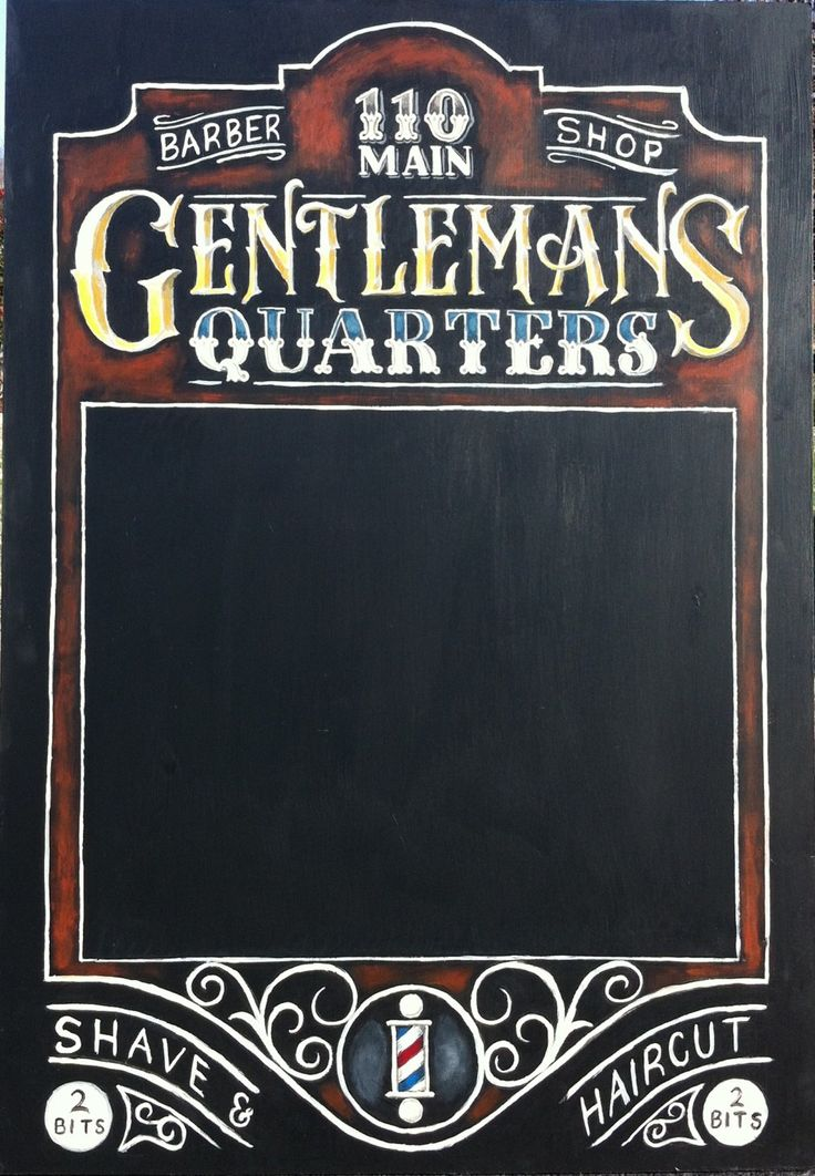 Gentleman's Quarters Barber Shop Chalkboard Sign