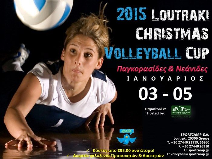 Loutraki Christmas Volleyball Cup 2015 | SPORTCAMP  -Cover